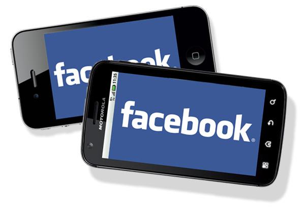 Facebook mobile store locator
